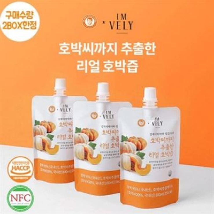 Imvely's pumpkin juice / Courtesy of BUGAN FNC