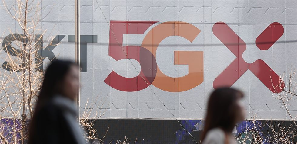 Korea launches world's first 5G networks