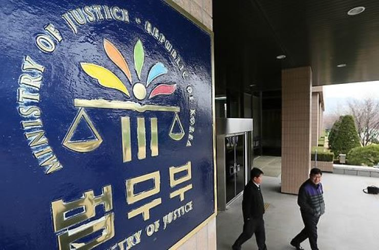 Ministry of Justice. Yonhap