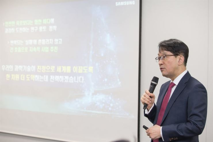 Kim Seong-keun, a professor of chemistry at Seoul National University who chairs Samsung Science and Technology Foundation, speaks during a news conference in Seoul, Wednesday. / Courtesy of Samsung Electronics