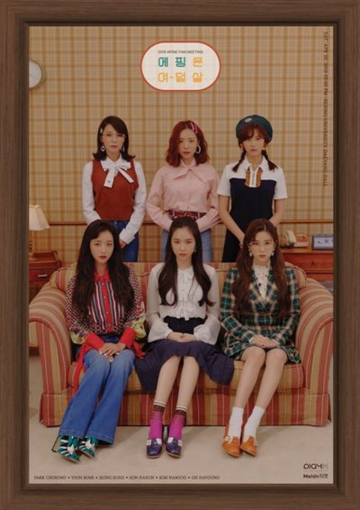 K-pop girl group Apink will hold a retro-style fan meeting on April 20. Courtesy of Play M Entertainment
