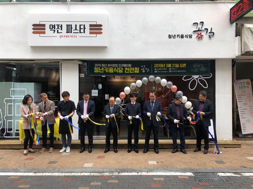 Members of Bap Blossom, a team participating in the Ministry of Agriculture, Food and Rural Affairs' (MAFRA) food startup incubating project, pose in front of their store in Wanju County, North Jeolla Province, on March 18. Courtesy of the MAFRA