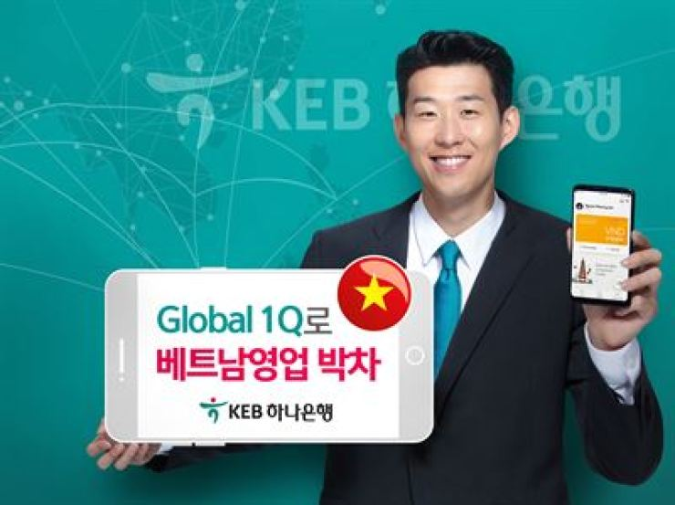 Korea's national football team captain Son Heung-min promotes KEB Hana Bank's new mobile banking app service 'Global 1Q' to be introduced in Vietnam. Courtesy of KEB Hana Bank