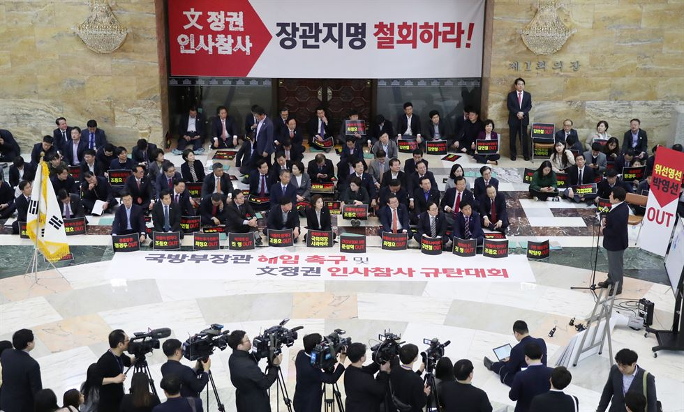 President Moon Jae-in welcomes Jeffrey Jones, chairman of the board of American Chamber of Commerce (AMCHAM) Korea, during a meeting Moon hosted for foreign businesspeople at Cheong Wa Dae, March 28. Yonhap
