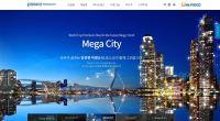 POSCO launches product-focused website