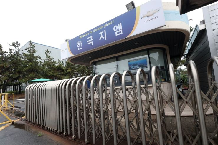 The front gate of the GM Korea plant in Gunsan, North Jeolla Province. / Yonhap