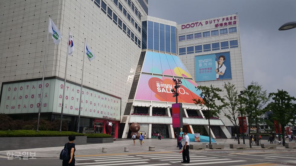 Hanwha Galleria Duty Free on Yeouido, Seoul / Courtesy of Hanwha Galleria Timeworld