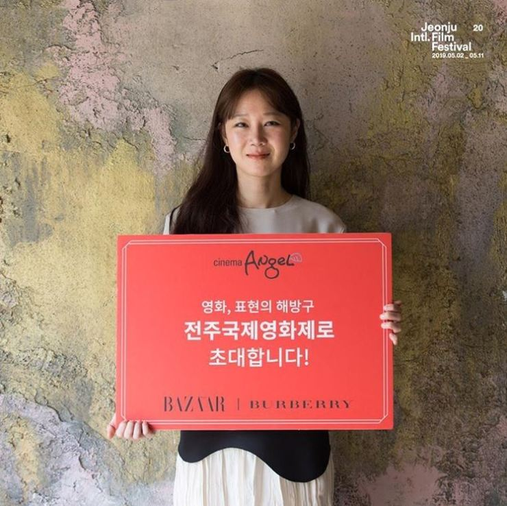 Actress Kong Hyo-jin holds a sign inviting people to the 20th Jeonju International Film Festival. Captured from Instagram
