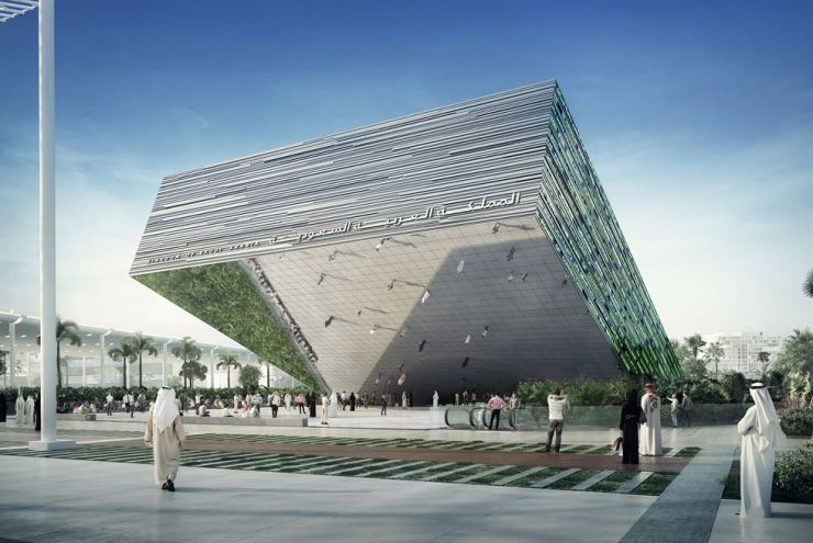 The design for Saudi Arabia's pavilion at Expo 2020 Dubai