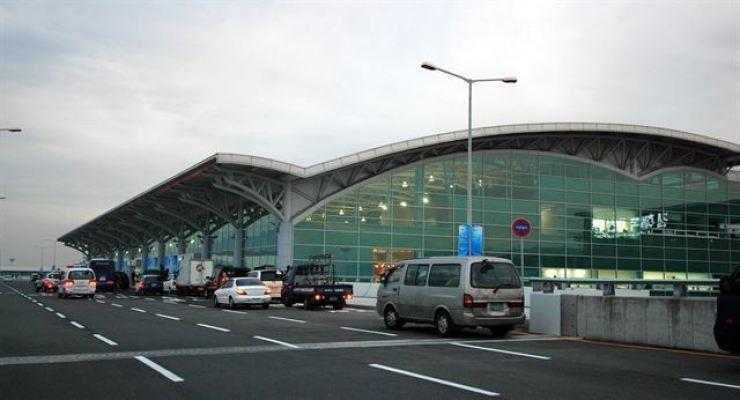 Gimhae International Airport / Korea Times file