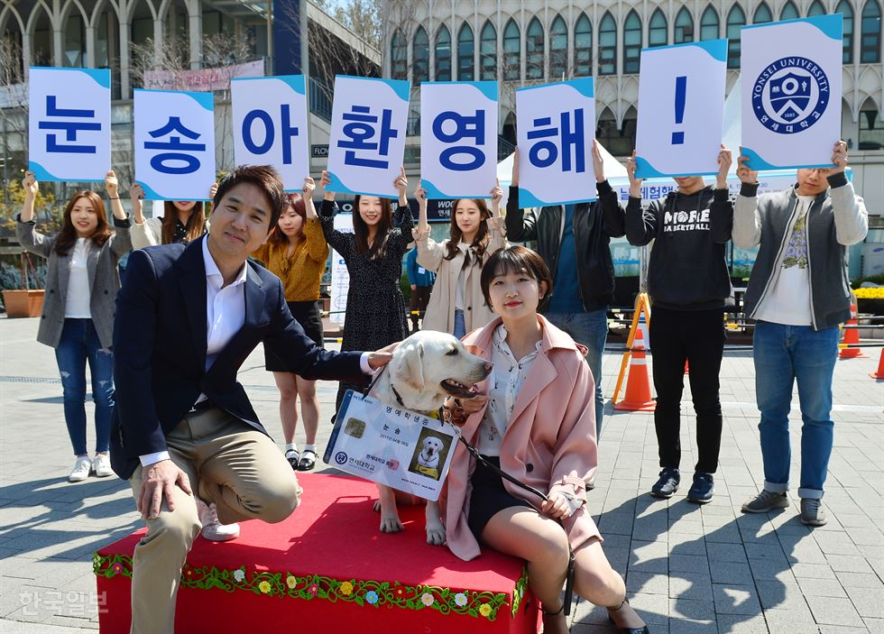 Noon Song guides Lee Ye-won on Yonsei University's campus Wednesday. Yonhap