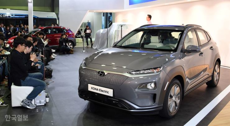 Hyundai Motor Kona Electric / Korea Times file