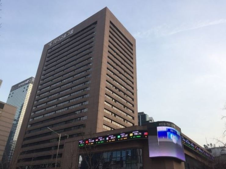 The Hana Financial Group's building in Euljiro, Seoul / Courtesy of Hana Financial Group