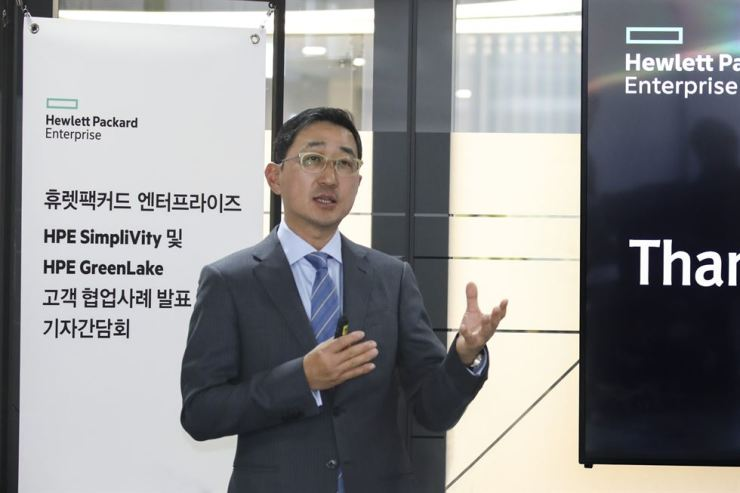 HPE Korea CEO Ham Kee-ho speaks during a media conference at the firm's office in Seoul, Tuesday. / Courtesy of HPE Korea