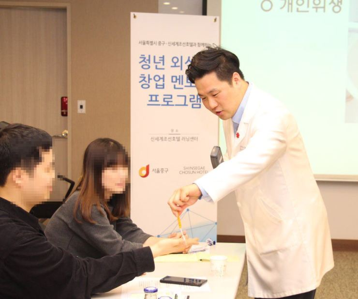 Choi Su-young, a project manager of the Corporate Social Responsibility Team at Shinsegae Chosun Hotel, gives a hygiene class at the Westin Chosun Seoul, Tuesday. / Courtesy of Shinsegae Chosun Hotel