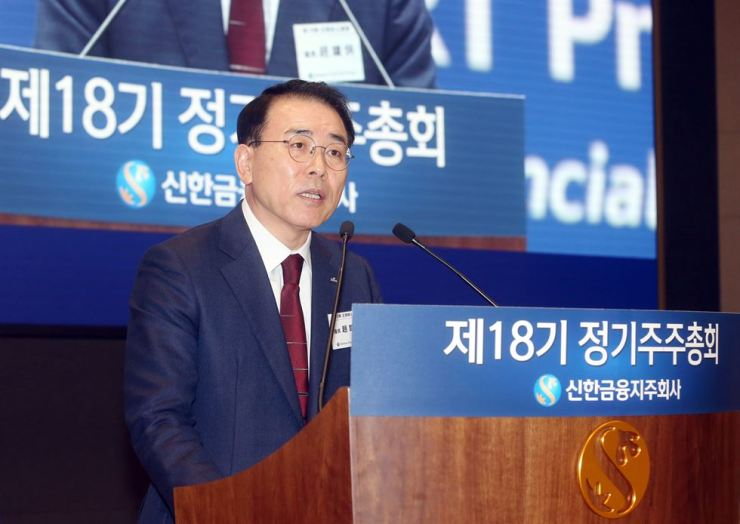 Shinhan Financial Chairman Cho Yong-byoung