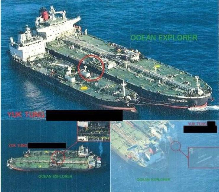 A report by the UN Security Council Sanctions Committee on North Korea from March 12, 2019, shows a North Korean vessel engaged in an illegal ship-to-ship transfer on Oct. 28, 2018. Yonhap
