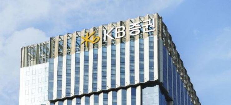 The KB Securities head office on Yeouido, Seoul / Yonhap