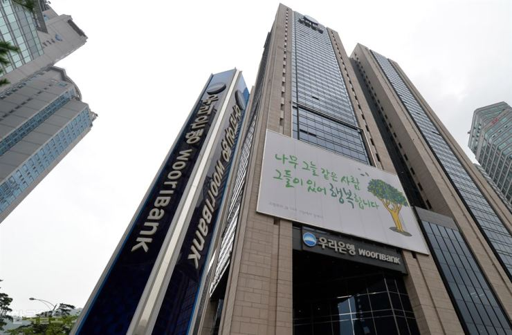 Woori Financial Group's headquarters in central Seoul / Korea Times file