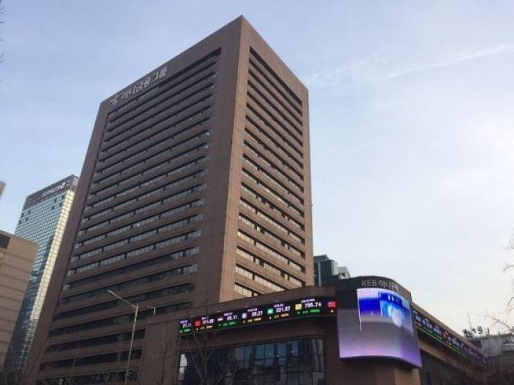 Hana Financial Group's headquarters in central Seoul / Korea Times file