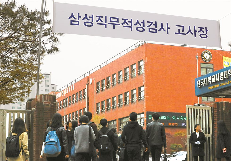 The Korea Times - PHOTO VIEW