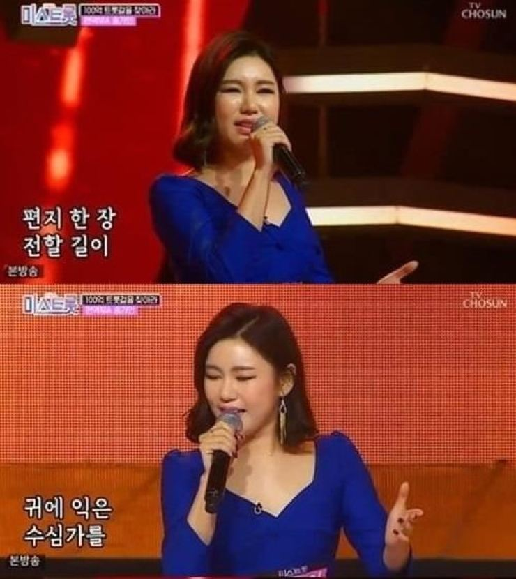 In this captured image, TV Chosun's'Ms. Trot'contestant Song Ga-in performs during the show.