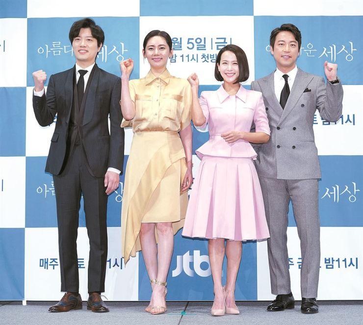 Cast members for JTBC's new drama 'Beautiful World, from left, Park Hee-soon, Choo Ja-hyun, Cho Yeo-jeong and Oh Man-seok pose during a press event at Imperial Palace in Seoul, Thursday. /Courtesy of JTBC