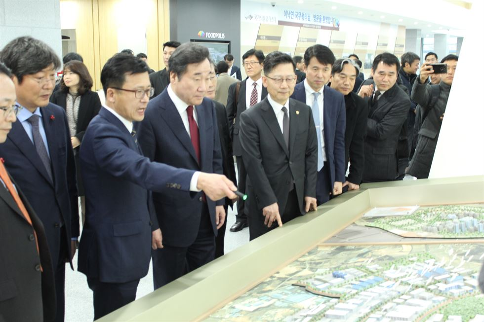 An artist impression of the Korea National Food Cluster in Iksan, North Jeolla Province / Courtesy of Ministry of Agriculture, Food and Rural Affairs