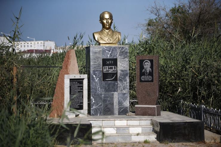 The grave of independence fighter Kye Bong-woo in Kazakhstan. Yonhap