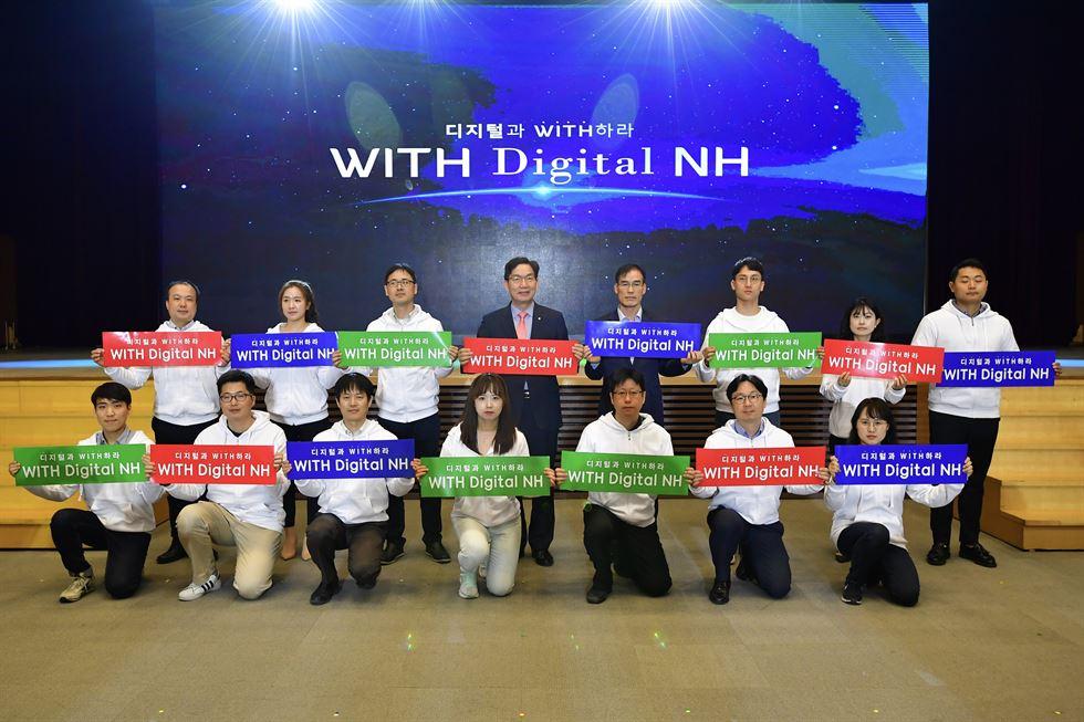 NongHyup Bank CEO Lee Dae-hoon / Courtesy of NongHyup Bank