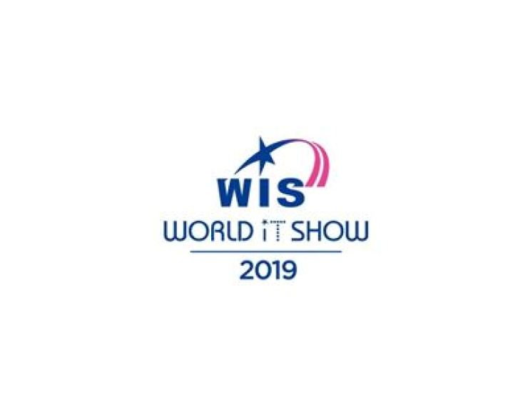Logo for World IT Show