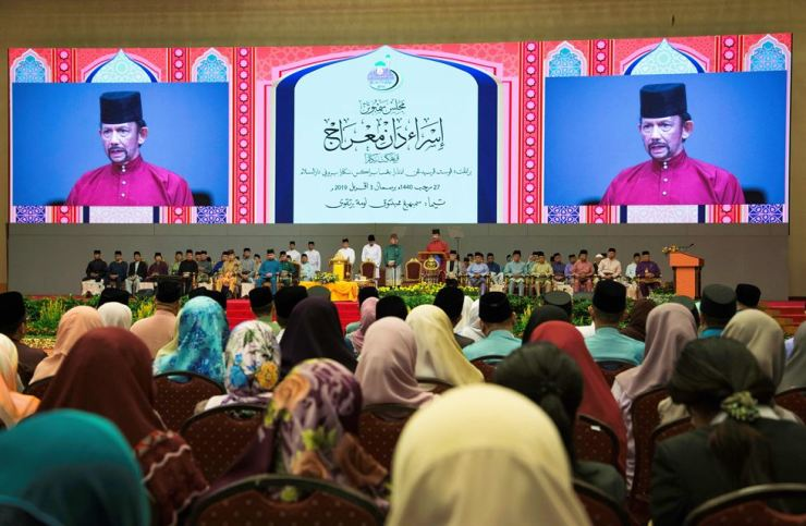 Brunei's Sultan Hassanal Bolkiah delivers a speech during an event in Bandar Seri Begawan on April 3. The sultan called for 'stronger' Islamic teachings in the country as tough new Sharia laws, including death by stoning for gay sex and adultery, were due to come into force. AFP