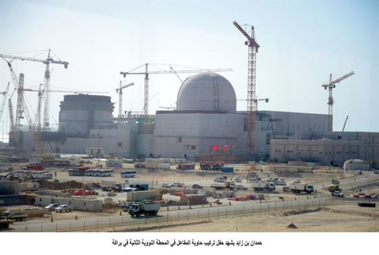 The Barakah nuclear power plant. Korea Times file