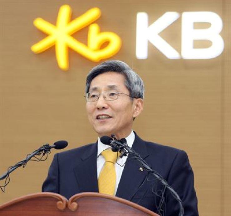 KB Financial Chairman Yoon Jong-kyoo