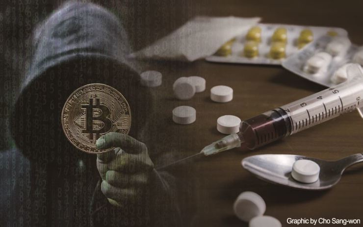 The number of cases of criminal use of bitcoin has increased over the past 10 years, and the government is urged to control the use of cryptocurrency in the black market.