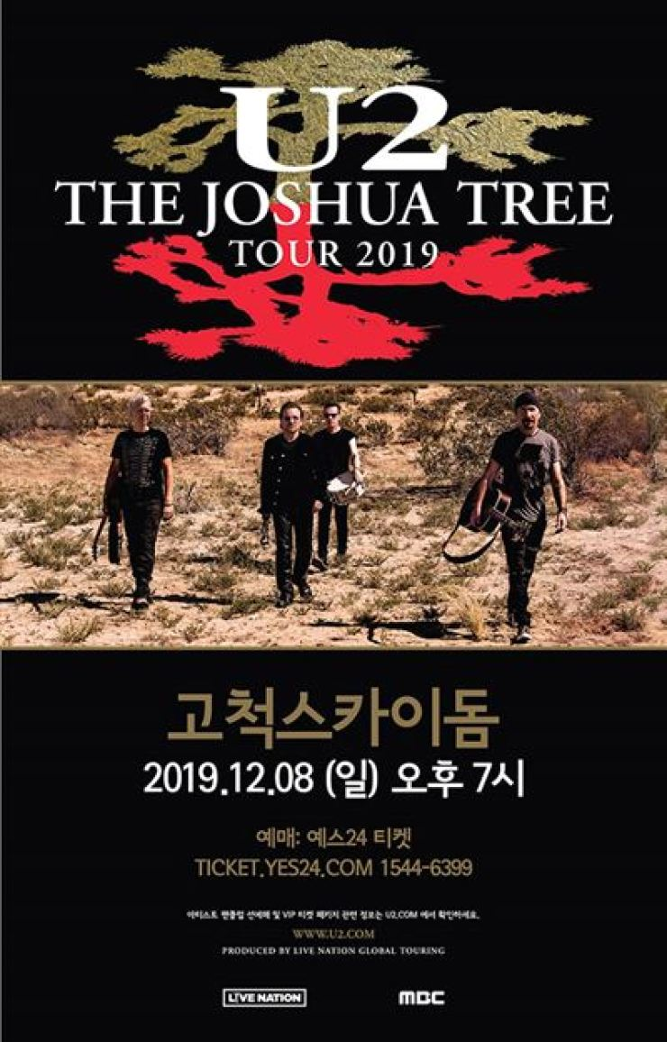Poster for U2's first Seoul concert / Courtesy of MBC