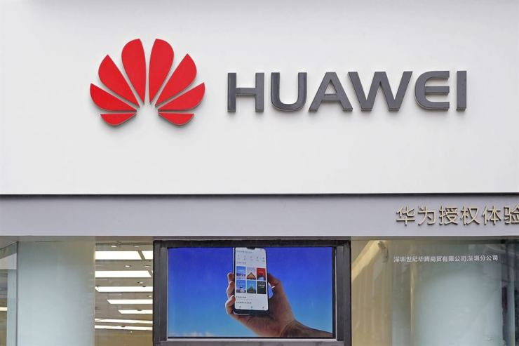 In this March 7 file photo, a logo of Huawei is displayed at a shop in Shenzhen, China's Guangdong province. U.S. President Donald Trump issued an executive order on May 15, apparently aimed at banning equipment from Chinese telecommunications giant Huawei from U.S. networks. AP