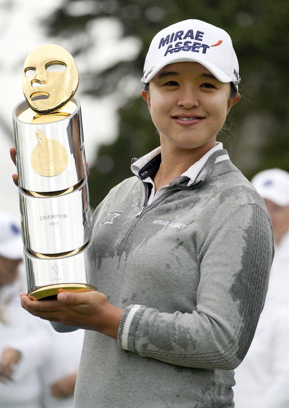 Kim Sei-young Yonhap