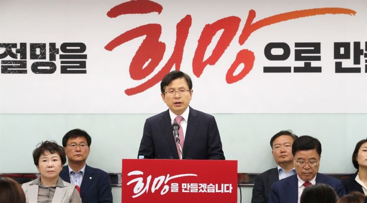 Liberty Korea Party Chairman Hwang Kyo-ahn speaks during a press conference at the party's headquarters in Seoul, Monday. Yonhap