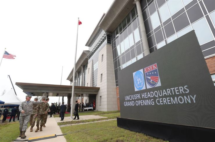 This June 29, 2018, photo shows the United States Forces Korea (USFK)'s Camp Humphreys headquarters in Pyeongtaek, Gyeonggi Province. Korea Times file