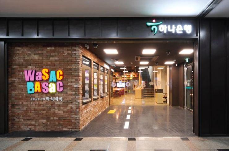 A KEB Hana Bank branch at Korea University in Seoul / Courtesy of Hana Financial Group