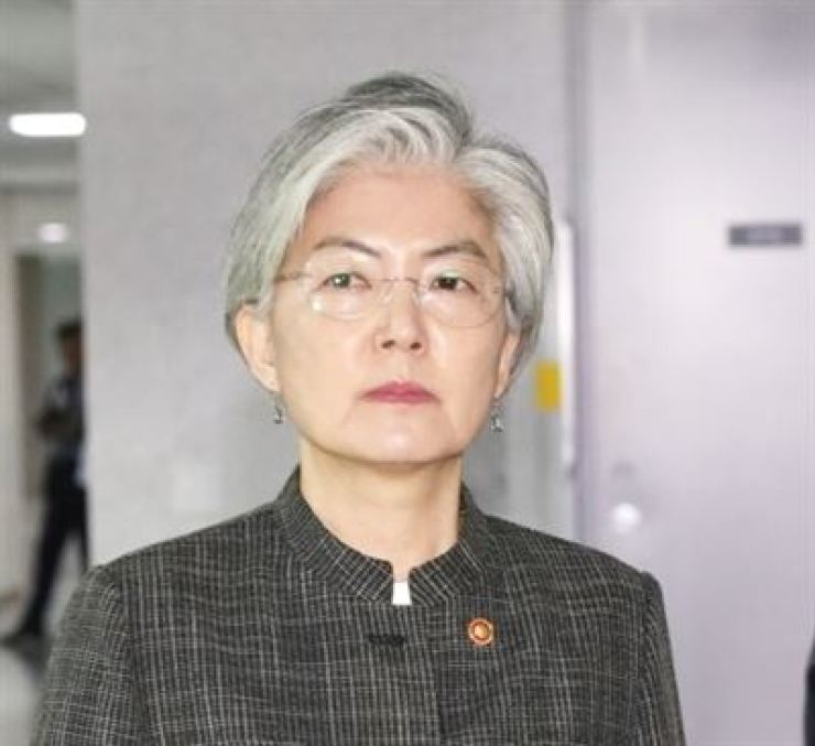 Foreign Minister Kang Kyung-wha