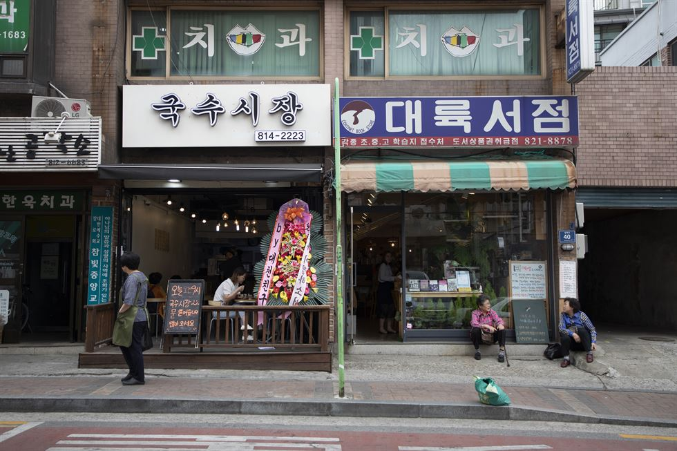 Plants and books coexist at Daeruk Books. Korea Times photo by Choi Won-suk