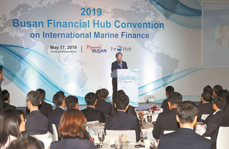 Financial Supervisory Service Governor Yoon Suk-heun speaks at the Busan Financial Hub Convention on International Marine Finance at the Westin Chosun Busan, Friday. / Yonhap