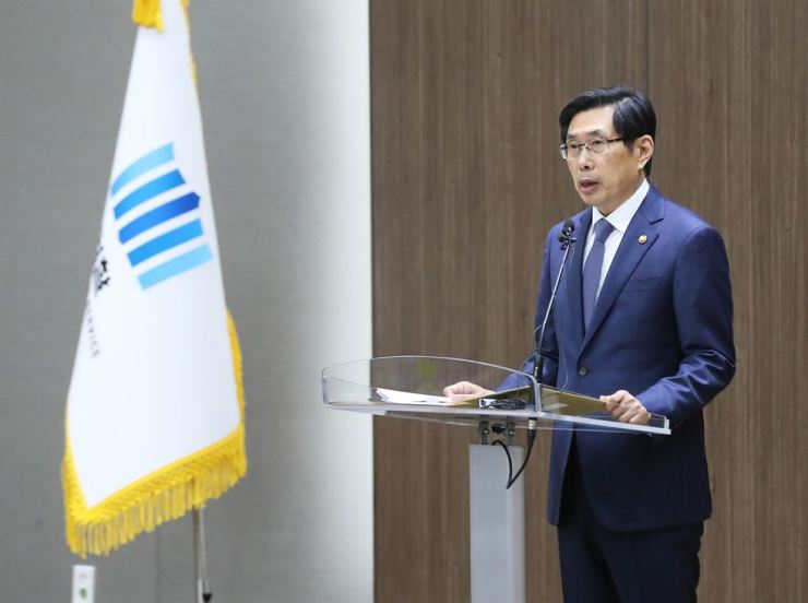 Justice Minister Park Sang-ki speaks during a ceremony celebrating the completion of a new building of the Suwon District Prosecutors' Office in Suwon, Friday. Yonhap