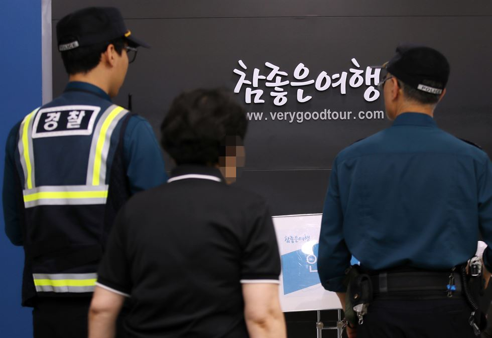 A Very Good Tour agency official prepares to leave for Hungary at Incheon International Airport, Thursday. Yonhap