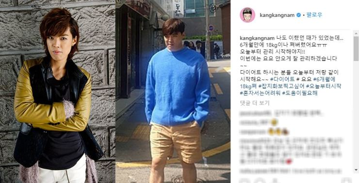 KangNam from 2011 as an M.I.B member, left, and himself from Instagram Thursday. Korea Times file, capture from Instagram