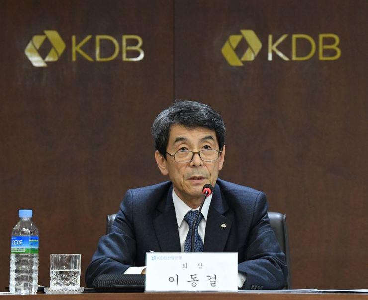 KDB Chairman Lee Dong-gull