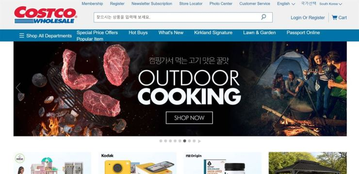 Costco Korea website