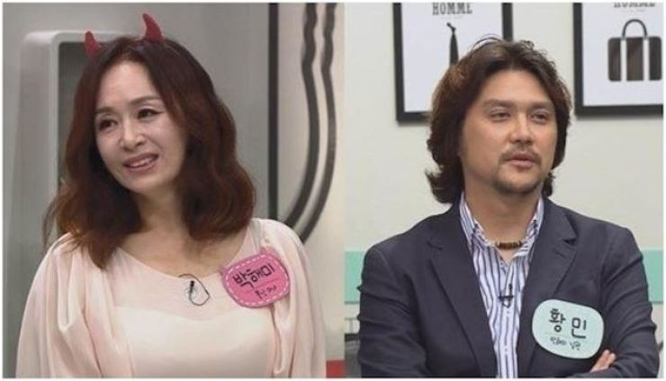 Park Hae-mi, left, and her husband Hwang Min have reportedly filed for divorce. Courtesy of Channel A